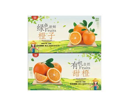 臍橙包裝訂制