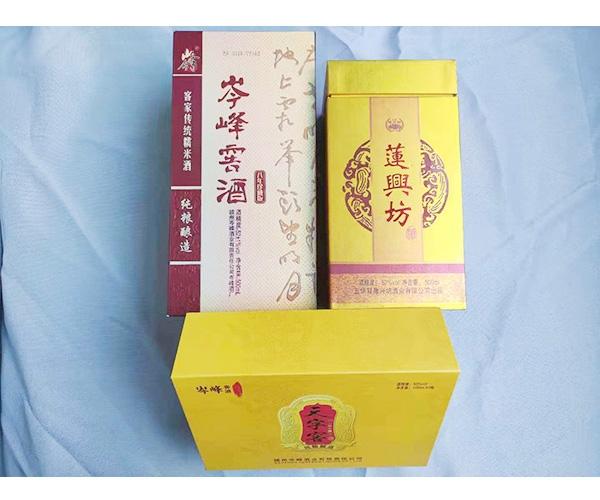 贛州煙酒盒