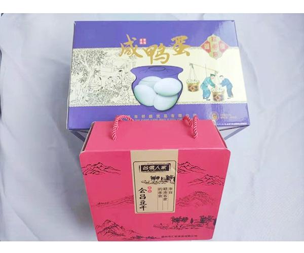特產包裝盒